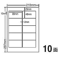 CNA210F(VP)(レーザー・インクジェットプリンタ用再剥離ラベル 宛名 表示ラベル)A4 10面 500シート入