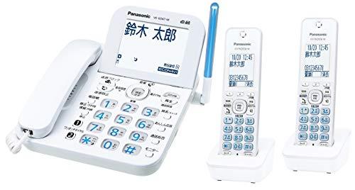 パナソニック デジタルコードレス電話機 子機2台付き 迷惑ブロックサービス対応 ホワイト VE-GD67DW-W