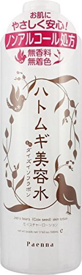 ナラーバーの慈悲で能力イヴ パエンナ ハトムギ美容水インダイズイソフラボン 500ml × 3個セット