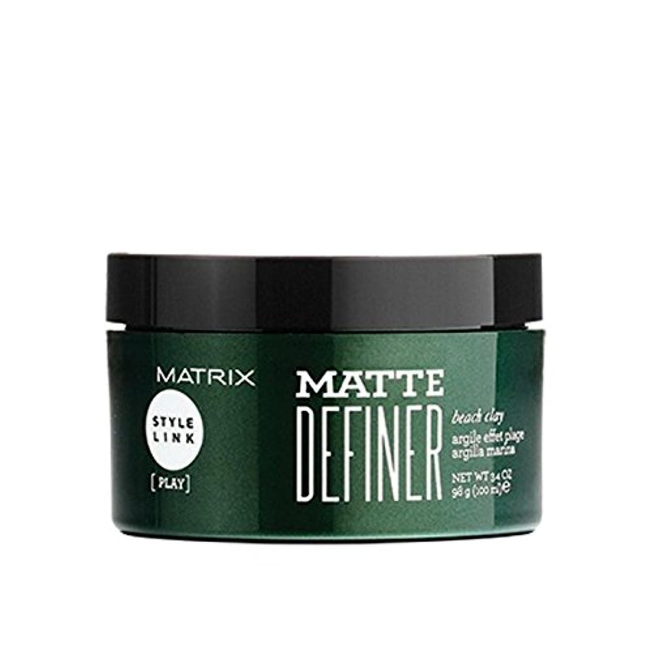 潜在的な記録糸Matrix Biolage Style Link Matte Definer Beach Clay (Pack of 6) - マトリックスバイオレイジスタイルリンクマット定義ビーチ粘土 x6 [並行輸入品]