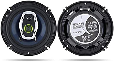 $45 » 1 Pair Universal 12V 6.5 Inch 600W 84-25KHz 2-Way Car Coaxial Hifi Music Audio Stereo Speakers Moisture-proof Rubber Side ...