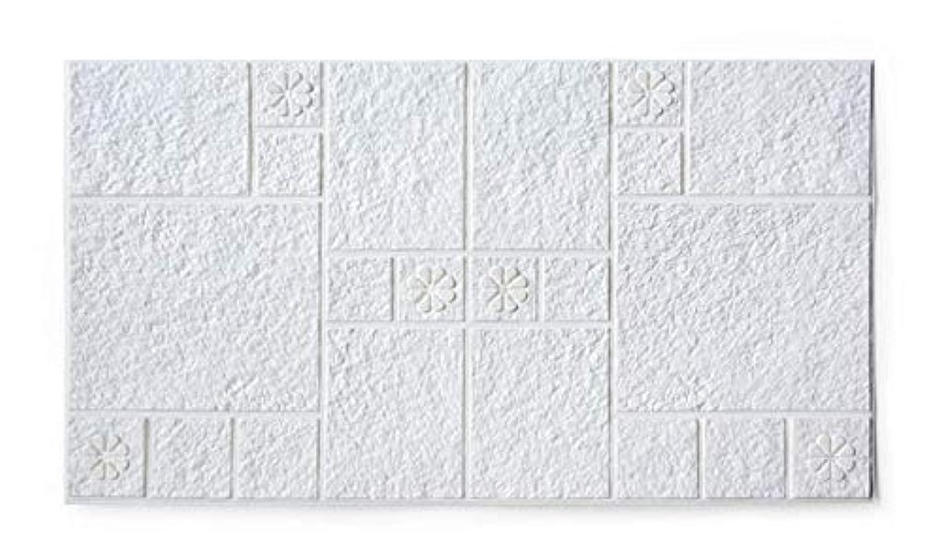 スローガンフェザーレルム【LR.store】 壁紙 3D レンガ調 白 DIY 壁紙シール はがせる 防音 防水 断熱 立体 ウォールステッカー (70cm × 40cm / 10枚セット)(白レンガ)