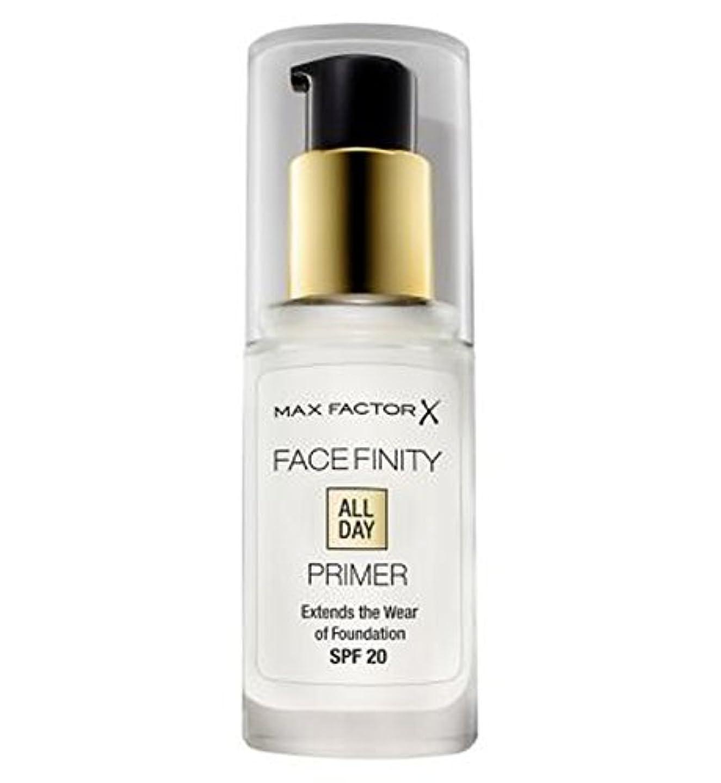 バッテリーレッスン非常に怒っていますマックスファクターのFacefinity終日プライマー (Max Factor) (x2) - Max Factor Facefinity All Day Primer (Pack of 2) [並行輸入品]