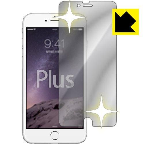 『PDA工房 iPhone 6s Plus/6 Plus Mirror Shield 保護 フィルム ミラー 光沢 日本製』のトップ画像