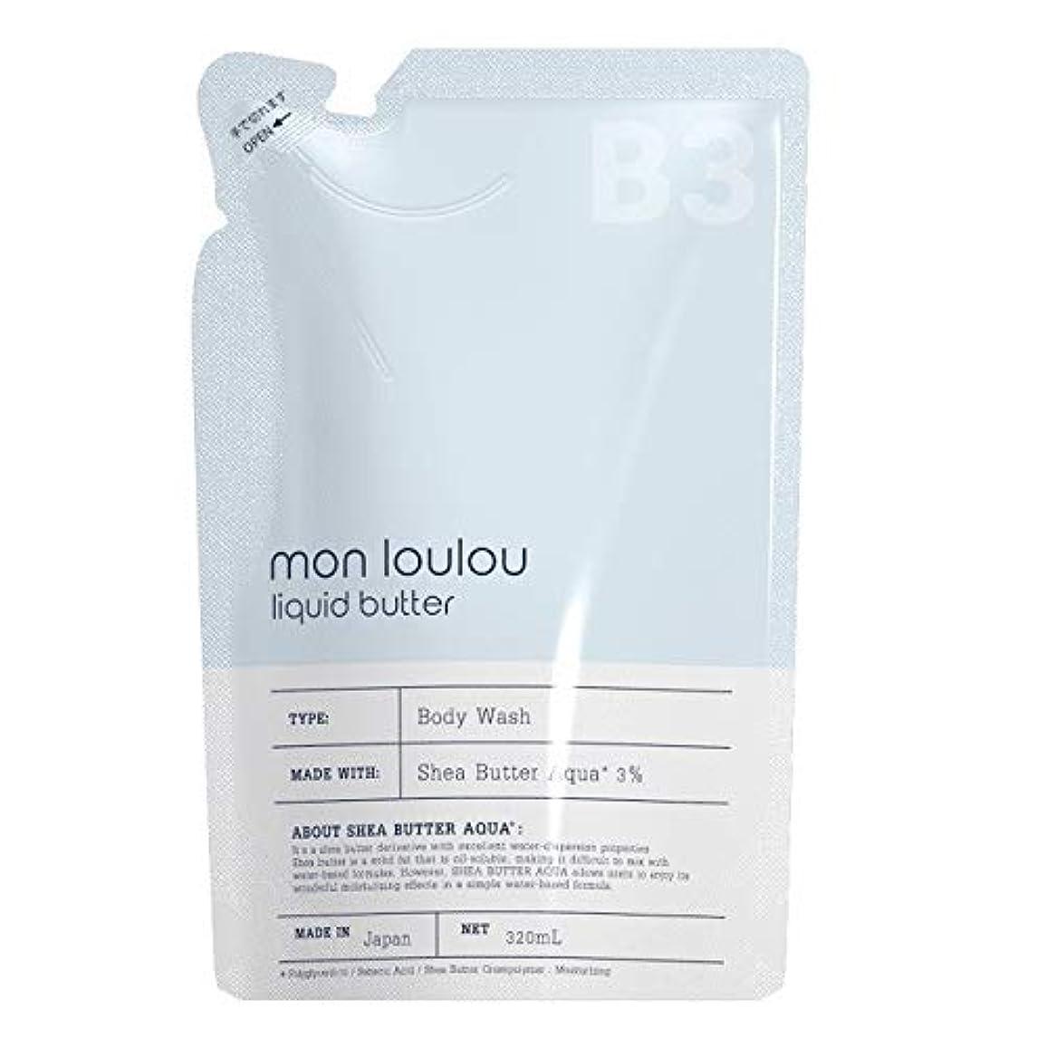 リーフレット十分プロフェッショナルモンルル3% ボディウォッシュ 詰替 320mL