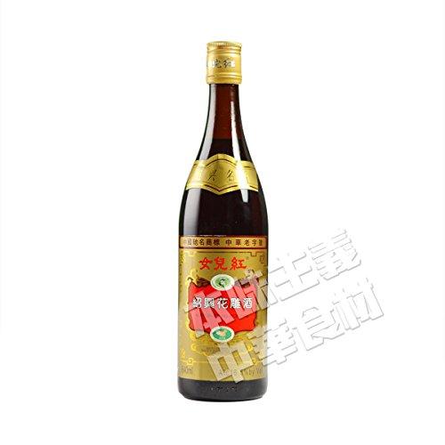 陳年女児紅紹興酒(金ラベル丸瓶) [ 紹興酒 640ml ]