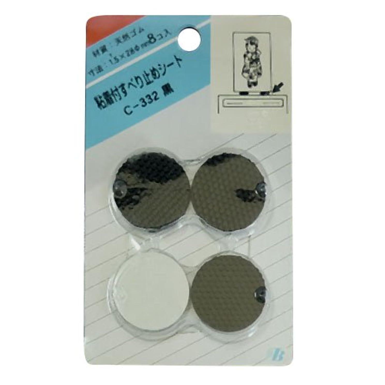 流行もっと少なく粒東京防音 天然ゴム 粘着付 スリップノン 丸形 C-332 黒 8個入 Ф28×厚1.5mm