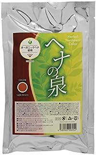 ヘナの泉 100g ライトブラウン ヘナカラーパウダー エコサート認証原料 オーガニックヘナ使用 ナチュラルな白髪染めに
