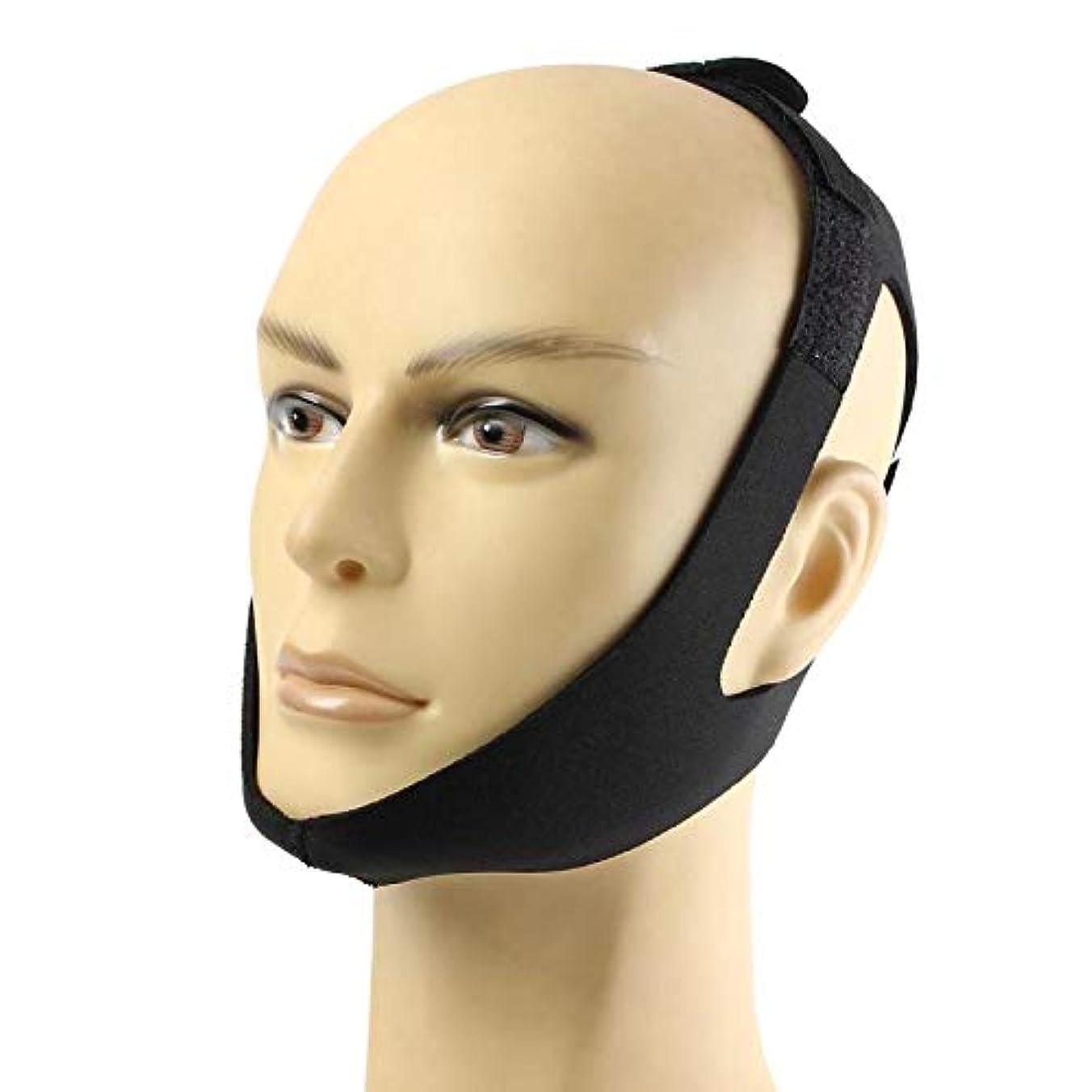 理論的権威NOTE 1ピースアンチいびきベルト停止いびきあごストラップ抗無呼吸ソリューション顎サポート睡眠マスクヘッドバンド用女性男性ヘルスケア黒