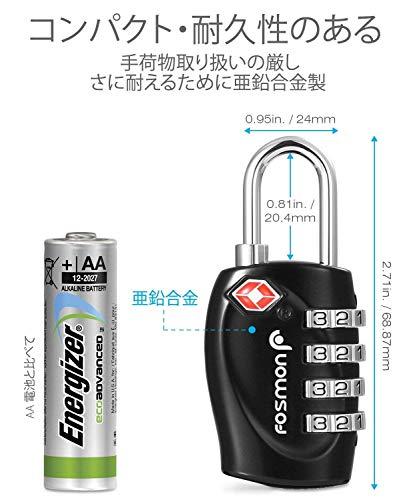 Fosmon(1個セット)アメリカ安全運輸局認定TSAロック4桁ダイヤル式ロック南京錠鍵海外旅行荷物スーツケース用4ダイヤルロック(ブラック)