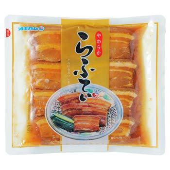 沖縄やわらからふてぃ 270g×9袋 オキハム 沖縄風豚の角煮 厳選された三枚肉(豚バラ肉)を使用 柔らかく味わい深い美味しさ 常温保存で沖縄土産にも最適
