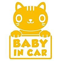 imoninn BABY in car ステッカー 【シンプル版】 No.24 ねこさん (黄色)