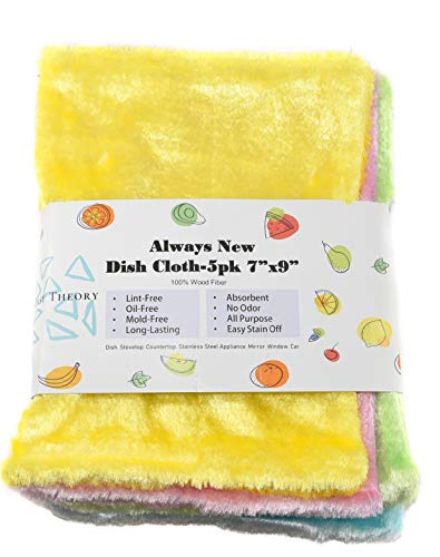 EasyTheory Free of Stain and Grease, Odor Delaying, Thick Absorbent Wood Fiber Dish Towels Cloths, All Purpose for Kitchen and House, Washing Dishes, Wiping Window and Car, Set of 5 (7X9, Multicolor)