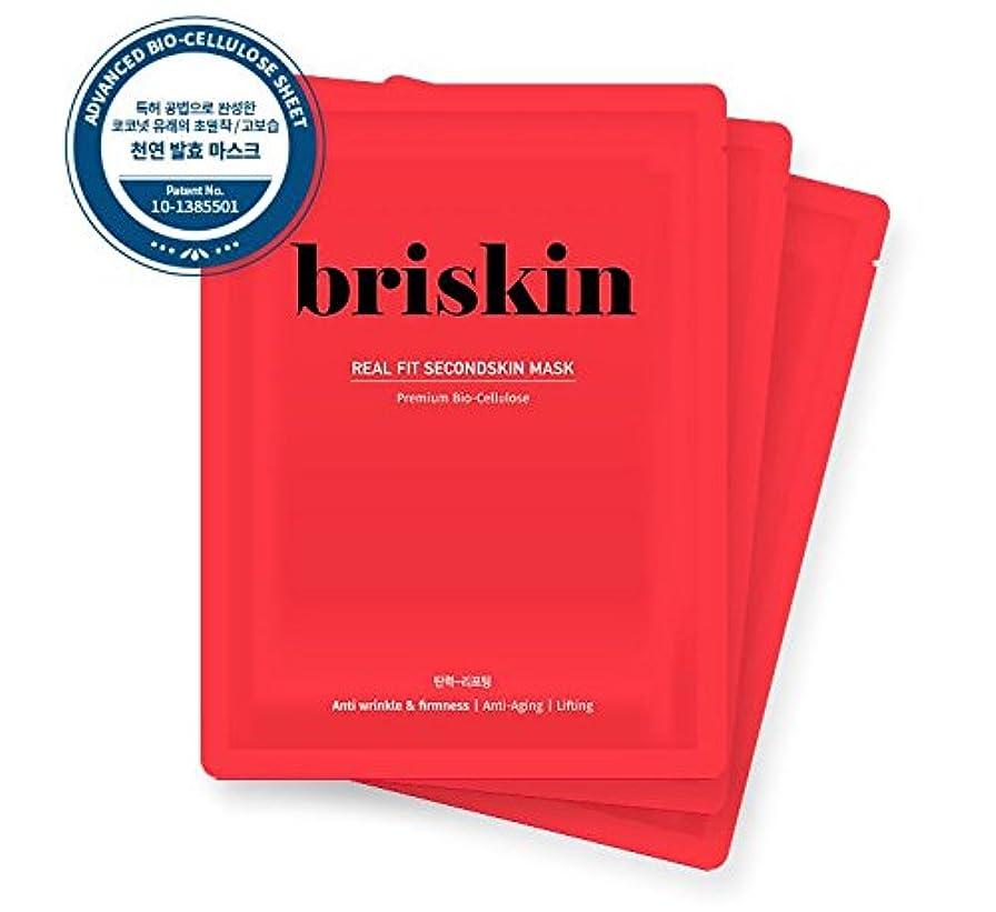 正確さ弱点大混乱Briskin Real Fit Secondskin Mask [Wrinkle & Firmness] ブリスキン シートマスク 弾力 (10枚) [並行輸入品]