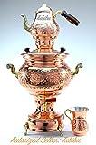 Copper Samovar Tea Pot Set Electrically OperatedHandmade Real Copper Samovar