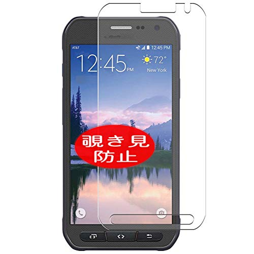 VacFun Anti Espia Protector de Pantalla, compatible con Samsung Galaxy S6 active SM-G890, Screen Protector Filtro de Privacidad Protectora(Not Cristal Templado) NEW Version