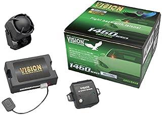 VISION スマートセキュリティ 1460S 1460S