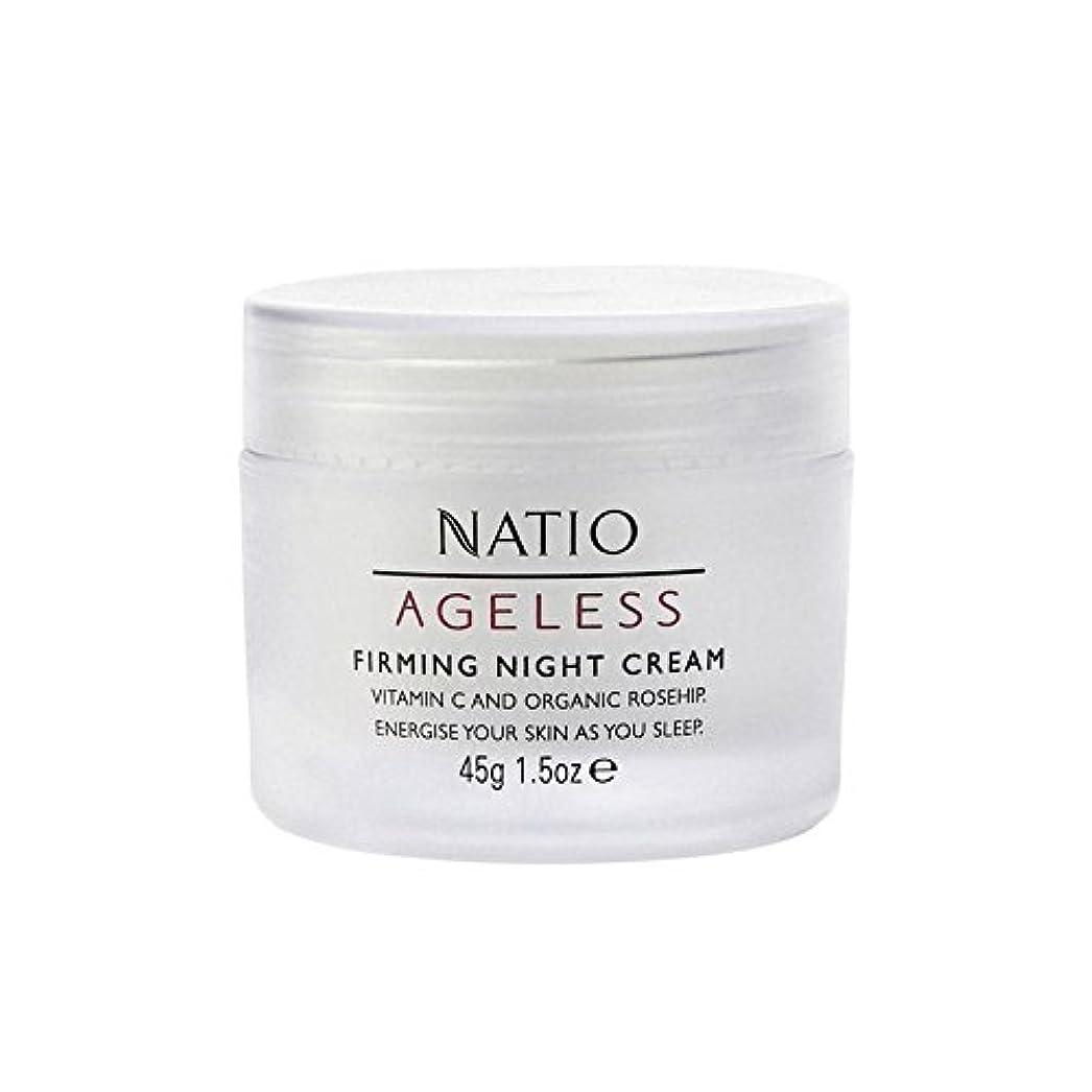 治安判事タイピスト微弱永遠ファーミングナイトクリーム(45グラム) x4 - Natio Ageless Firming Night Cream (45G) (Pack of 4) [並行輸入品]