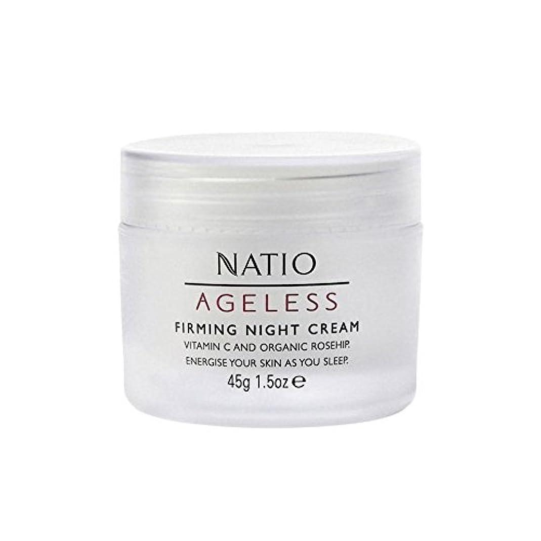 舞い上がる変えるケイ素永遠ファーミングナイトクリーム(45グラム) x2 - Natio Ageless Firming Night Cream (45G) (Pack of 2) [並行輸入品]