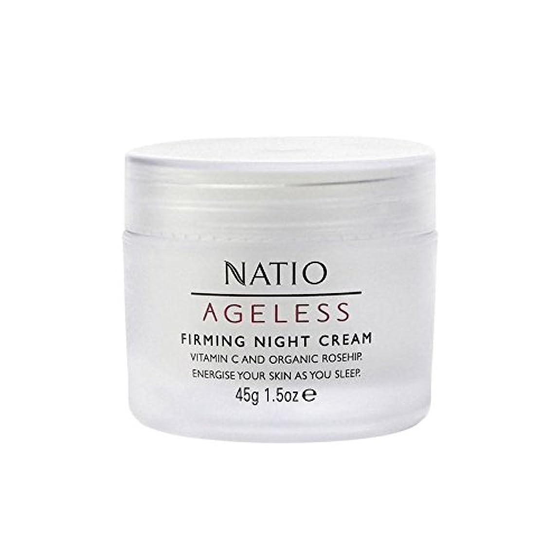 プラスチック驚かすプレミア永遠ファーミングナイトクリーム(45グラム) x2 - Natio Ageless Firming Night Cream (45G) (Pack of 2) [並行輸入品]