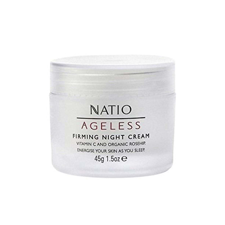 無効にする悲劇的なホバー永遠ファーミングナイトクリーム(45グラム) x4 - Natio Ageless Firming Night Cream (45G) (Pack of 4) [並行輸入品]