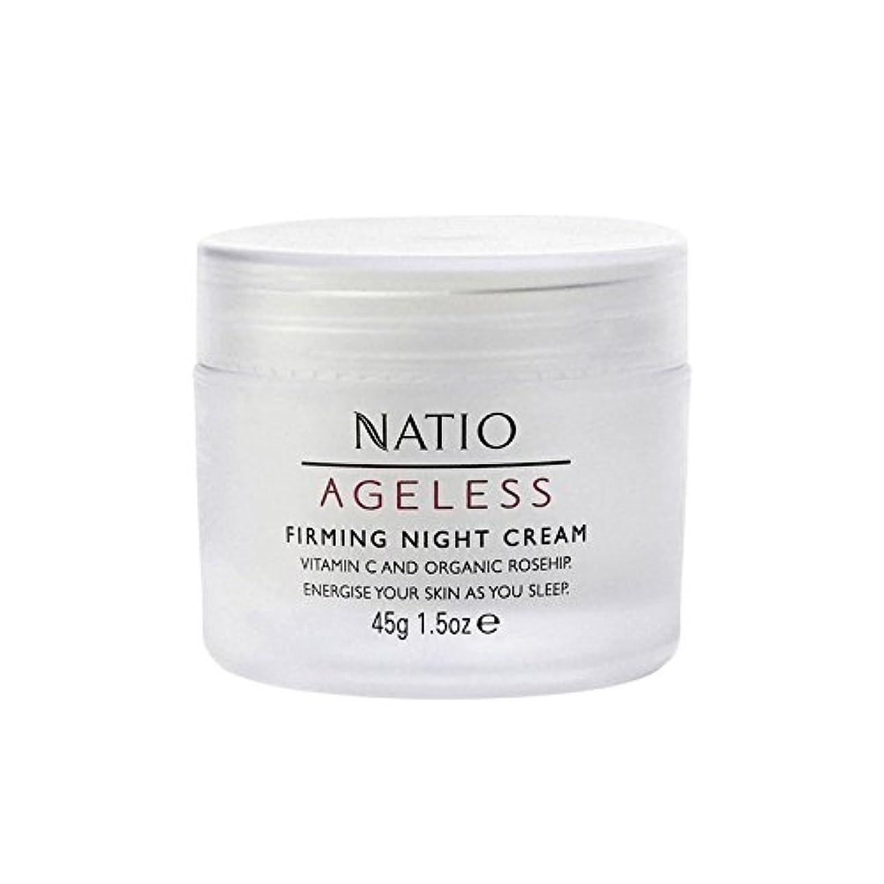 リング習慣コイル永遠ファーミングナイトクリーム(45グラム) x2 - Natio Ageless Firming Night Cream (45G) (Pack of 2) [並行輸入品]