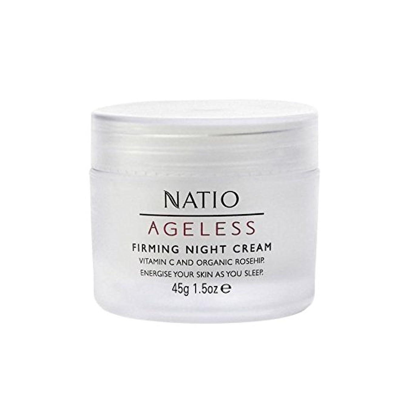 周りネブ壮大Natio Ageless Firming Night Cream (45G) (Pack of 6) - 永遠ファーミングナイトクリーム(45グラム) x6 [並行輸入品]