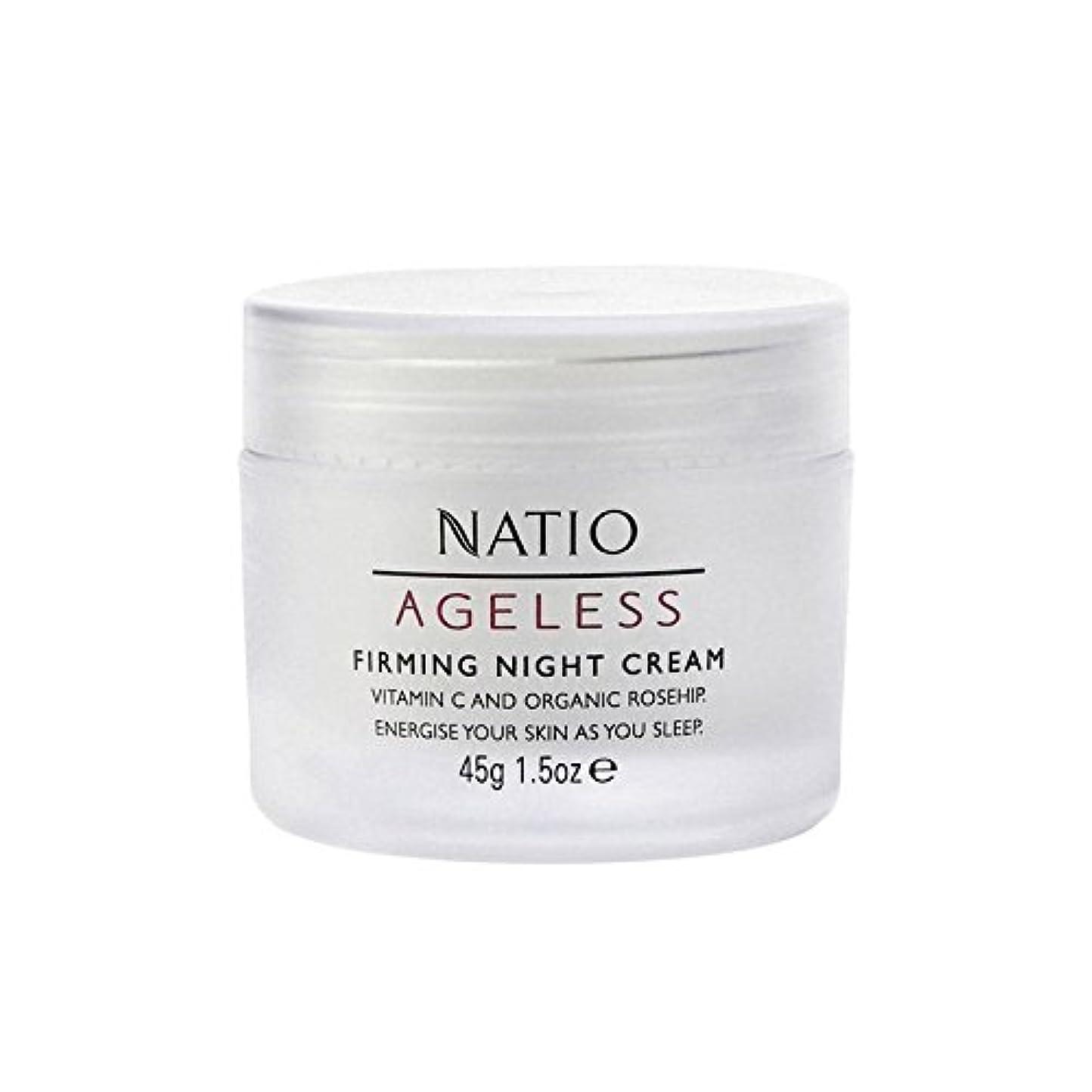 達成可能反逆馬鹿永遠ファーミングナイトクリーム(45グラム) x4 - Natio Ageless Firming Night Cream (45G) (Pack of 4) [並行輸入品]