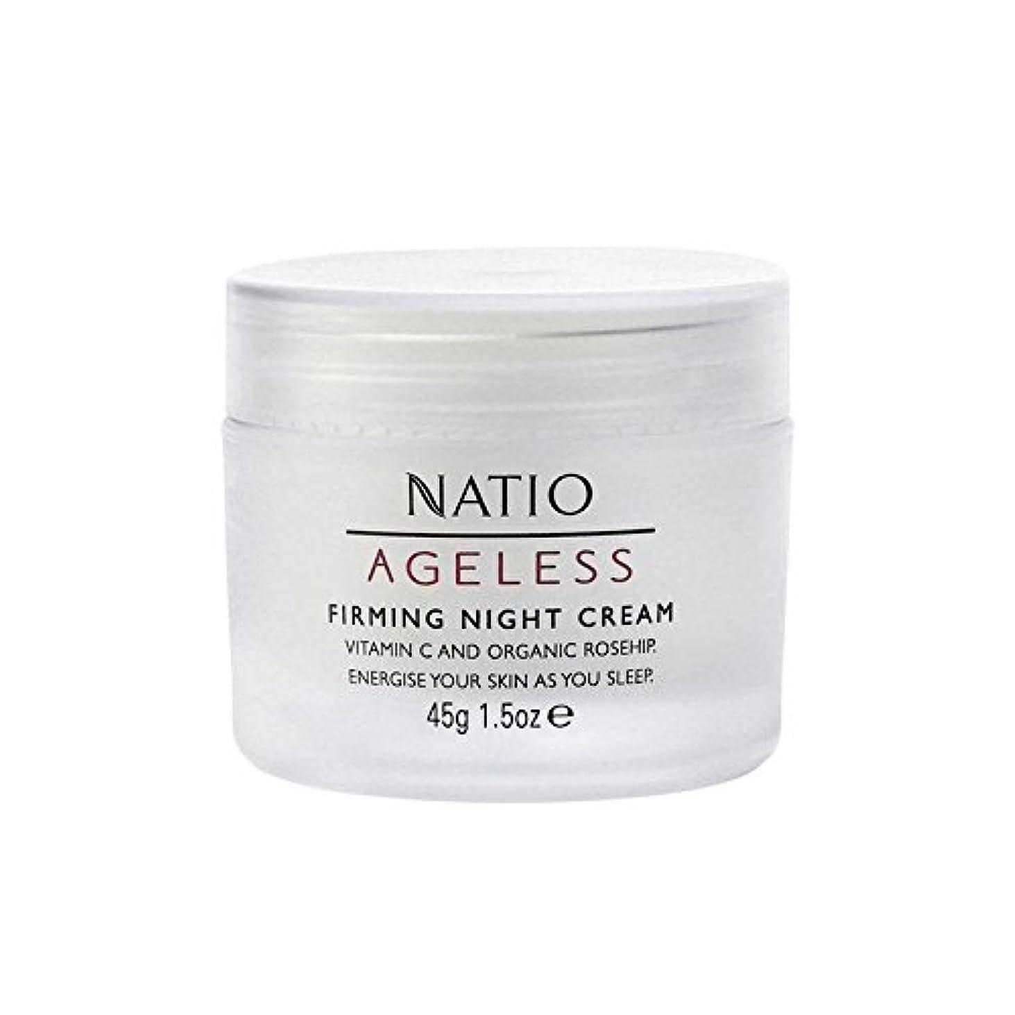 踊り子ありそう回る永遠ファーミングナイトクリーム(45グラム) x2 - Natio Ageless Firming Night Cream (45G) (Pack of 2) [並行輸入品]