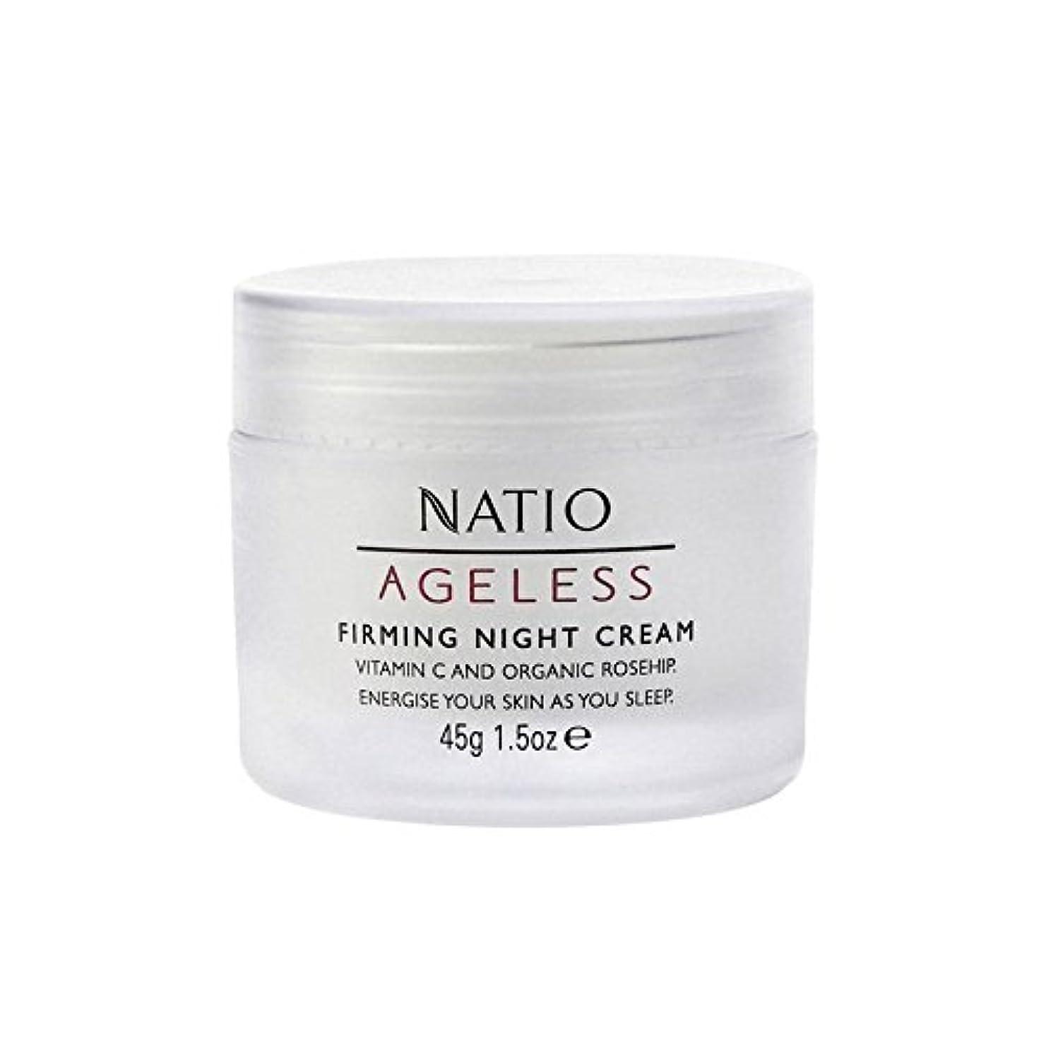 ふける王位グリーンランドNatio Ageless Firming Night Cream (45G) (Pack of 6) - 永遠ファーミングナイトクリーム(45グラム) x6 [並行輸入品]