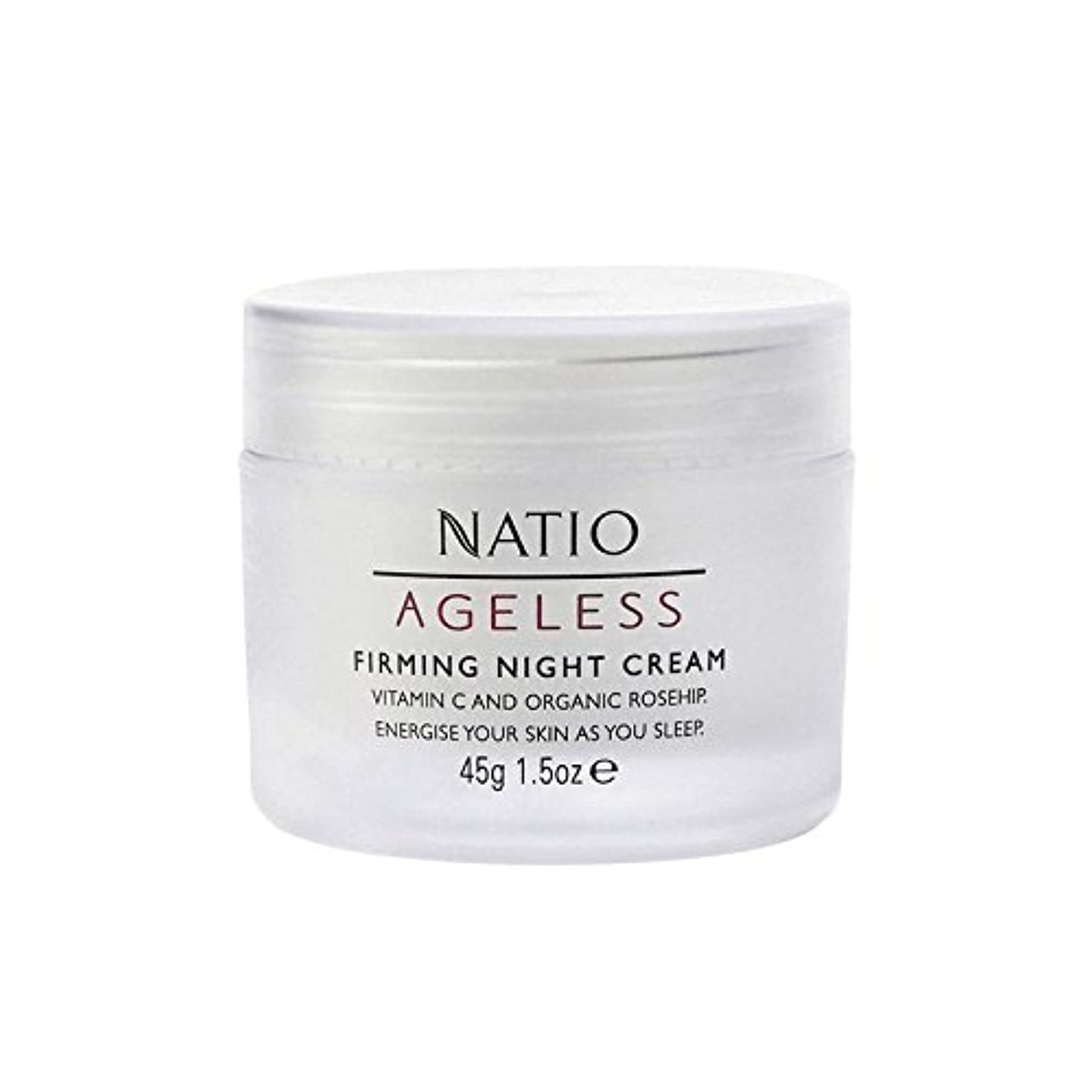 徐々につかまえる鍔永遠ファーミングナイトクリーム(45グラム) x4 - Natio Ageless Firming Night Cream (45G) (Pack of 4) [並行輸入品]