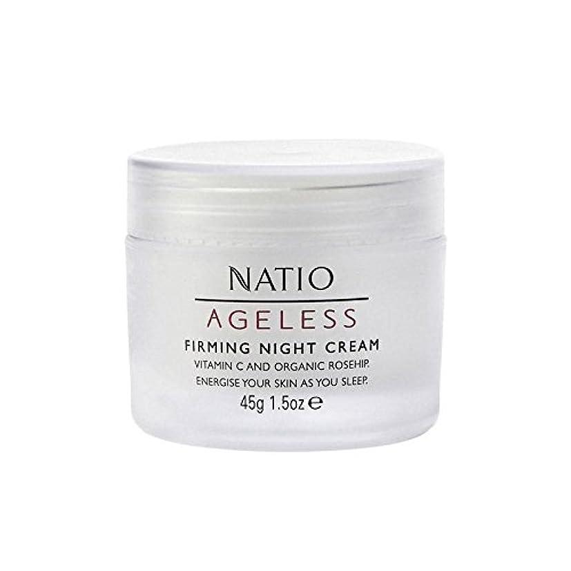 太鼓腹国民頬骨Natio Ageless Firming Night Cream (45G) (Pack of 6) - 永遠ファーミングナイトクリーム(45グラム) x6 [並行輸入品]