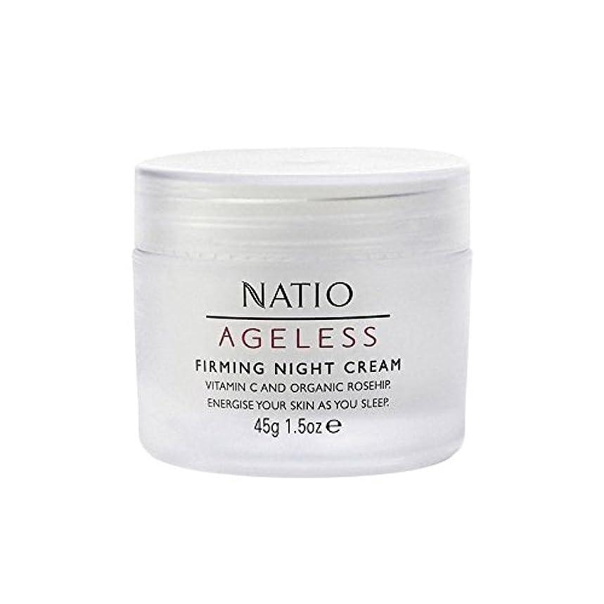 痴漢社会主義者コーチ永遠ファーミングナイトクリーム(45グラム) x4 - Natio Ageless Firming Night Cream (45G) (Pack of 4) [並行輸入品]
