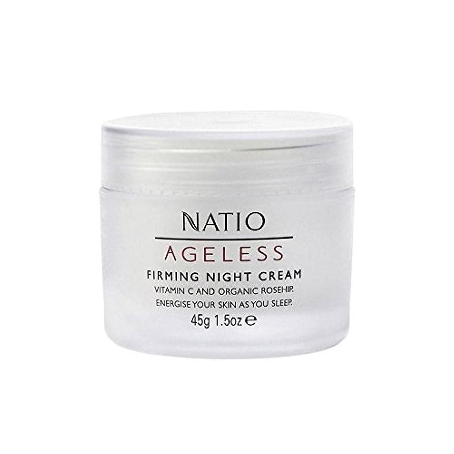 ずらす順応性秘書Natio Ageless Firming Night Cream (45G) (Pack of 6) - 永遠ファーミングナイトクリーム(45グラム) x6 [並行輸入品]