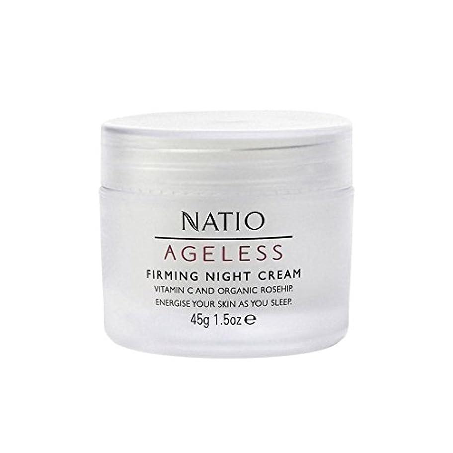 暗い未接続抹消Natio Ageless Firming Night Cream (45G) (Pack of 6) - 永遠ファーミングナイトクリーム(45グラム) x6 [並行輸入品]