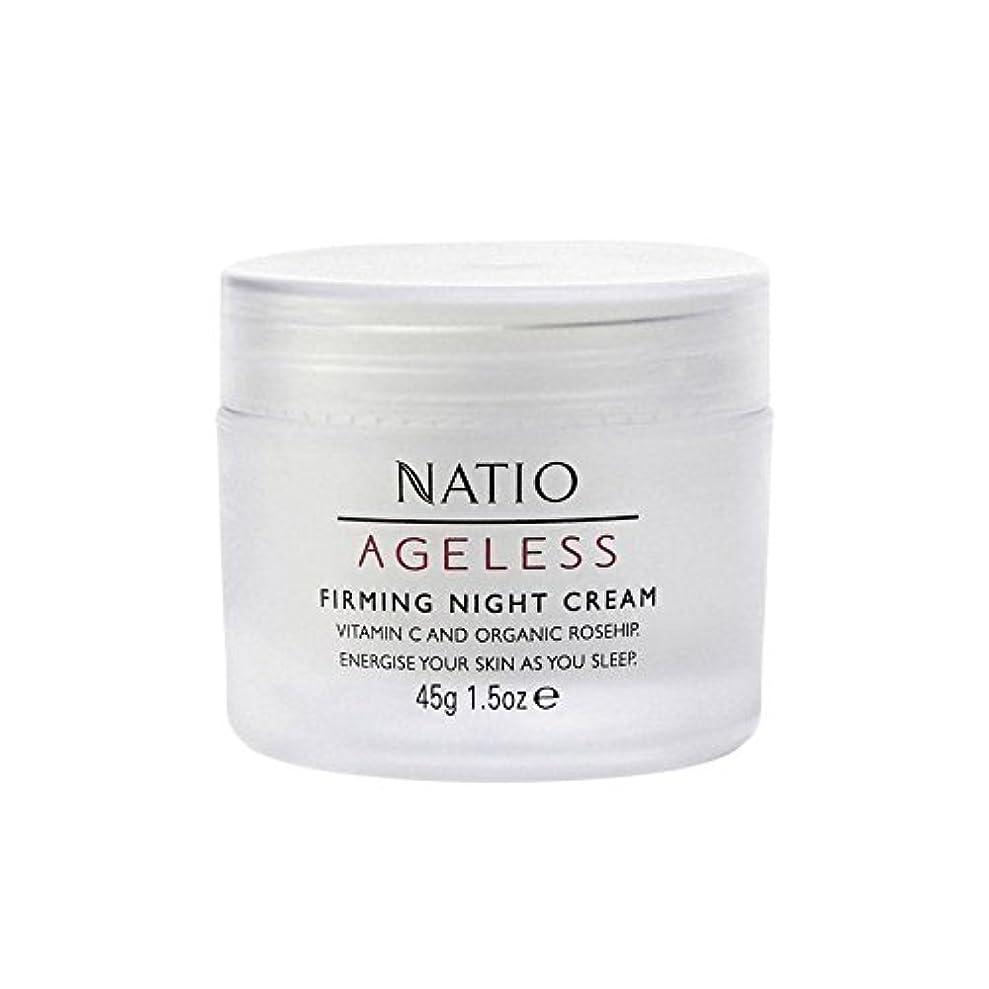 審判気づかないしなければならないNatio Ageless Firming Night Cream (45G) - 永遠ファーミングナイトクリーム(45グラム) [並行輸入品]