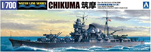 青島文化教材社 1/700 ウォーターラインシリーズ 日本海軍 重巡洋艦 筑摩 プラモデル 332