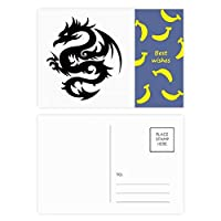 ドラゴン・動物の芸術の穀物のシルエット バナナのポストカードセットサンクスカード郵送側20個