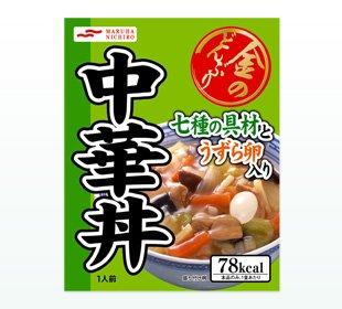 『マルハニチロ 金のどんぶり 中華丼 160g 30個』のトップ画像