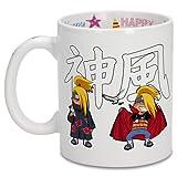 OKIWOKI Taza de cumpleaños con impresión en el asa, en el Interior y en el Exterior - Parodia de Naruto- Deidara (Taza de Primera Calidad - Impresa en Francia - Réf : 496)