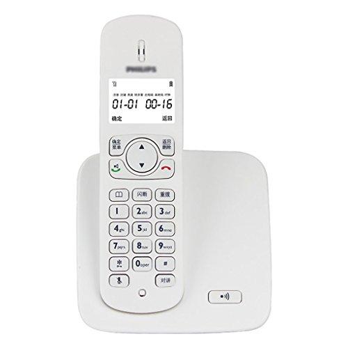 YSNUK Máquina de teléfono inalámbrico Digital, máquina de la Madre, una Sola máquina inalámbrica, Oficina en casa, línea Fija China Teléfono rotatorio (Color : A)