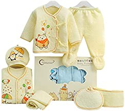 تي واي ام مجموعة ملابس للاطفال - للجنسين