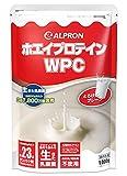 ALPRON(アルプロン) ホエイプロテイン100 ナチュラル (1kg ) タンパク質 ダイエット 粉末ドリンク ( 低脂肪 / 低カロリー )
