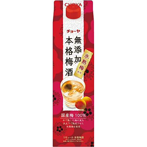 チョーヤ梅酒 無添加本格梅酒 パック [ 1800ml ]