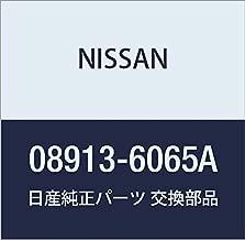 Nissan 370Z Cube Juke Leaf Pathfinder Sentra Titan XD Fender Liner U-Nut OEM