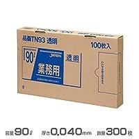 ジャパックス 90L 透明 100枚×3箱入 TN93