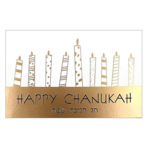 Hanukkah Greeting Cards with Envelopes, Pack of 5