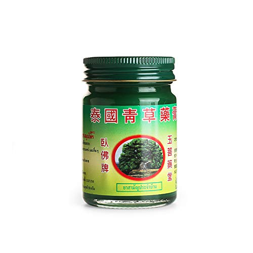 PHOYOK Original Thai Balm Green Herbal Ointment Massage Muscle Joints Sprain Aches 50g by Phoyok