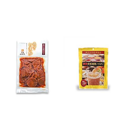 [2点セット] 飛騨山味屋 本干し大根(135g) ・醗酵焙煎雑穀パウダー MISUKARU(ミスカル)(200g)
