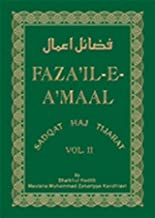 Fazai'il-e-A'maal Volume II (Sadaqat, Hajj, Tijarat)